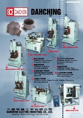 冰箱壓縮機焊接設備