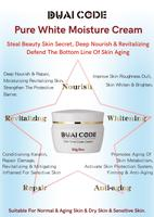 DUAI CODE Pure White Moisture Cream