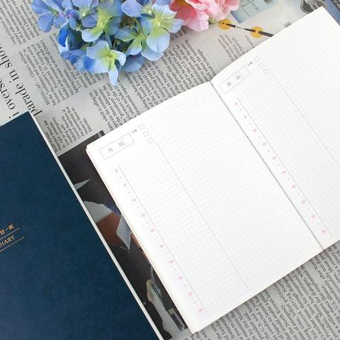 Taiwan A6 Daily Planner with 6 months/ Diary/ Journal | CHUYU