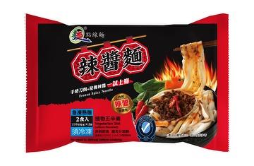 Spicy Paste Noodle