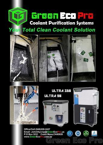 Маслоотделитель воды - маслопоглощающее устройство