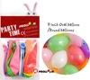 9inch  BALLOONS -Dart balloons  - RUBBER BALLOONS  -