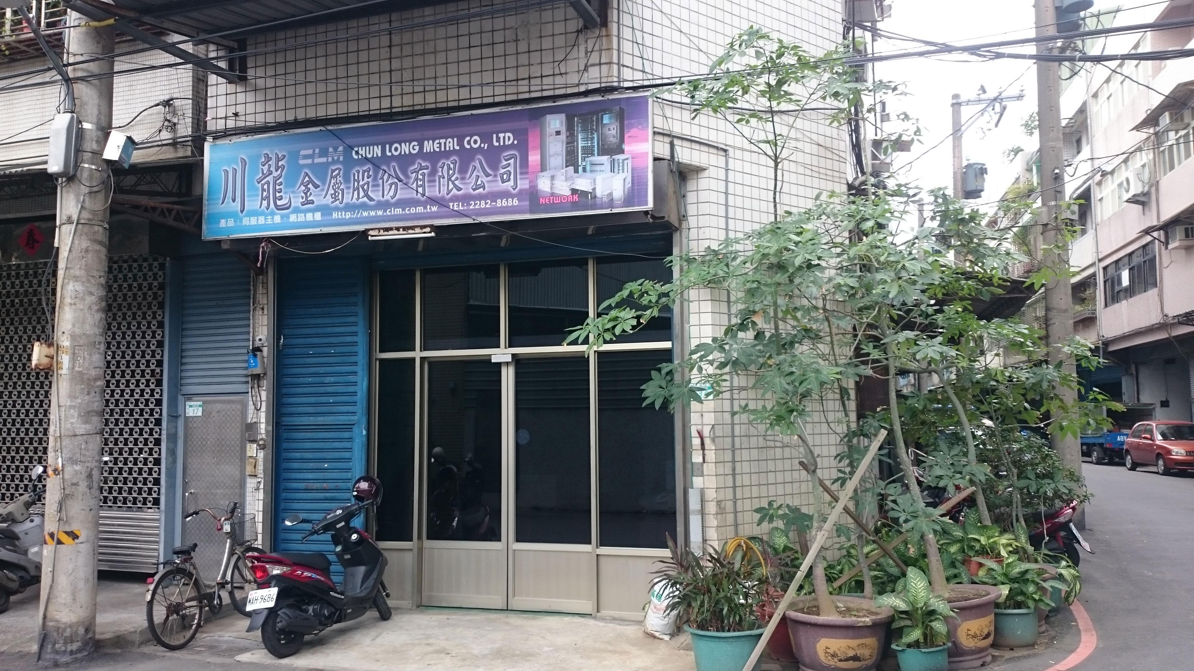 Chun Long Technology Company