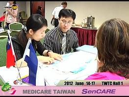 The Taiwan International Medical & Healthcare Exhibition (MEDICARE TAIWAN) and Taiwan International Senior Lifestyle and Health Care Show (SenCARE), organized by TAITRA, will be jointly held at the Taipei World Trade Center from June 14th -- 17th, 2012. With 410 exhibitors and 800 booths, thousands of international buyers and 57,000 visitors are expected to join the show. Procurement meetings, conferences, professional medical services, diverse mobility aid devices and lease services, altogether making the show the most important annual event for Taiwan's medical and senior healthcare industries. TAITRA 外貿協會 / Taiwantrade 台灣經貿網