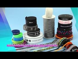 WEI-DEAN Weave Belt Factory Co., LTD.(Jacquard Webbing)