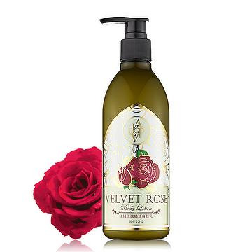 Velvet Rose Body Lotion