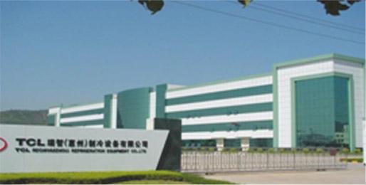 Huizhou Plant