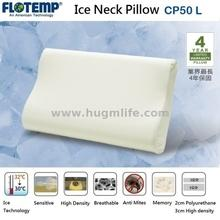 Pillow with Ice Cool Temperature Sensitive Foam HCP50L