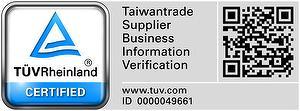 德國萊因TUV企業能力營運認證