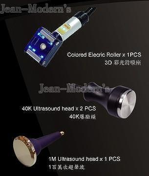 Slimming Cavitation Beauty Equipment