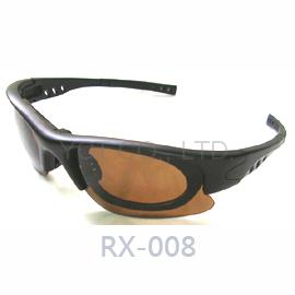 sports sunglasses w/ RX insert, sunglasses, spectacles