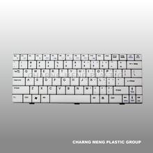 Push button on keyboard/ODM&OEM Service/Mold Making/Tooling/Plastic Injection/Second Processing And Finishing Operations