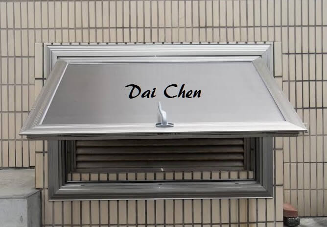 Dai Chen Watertight Gate Technology Co Ltd