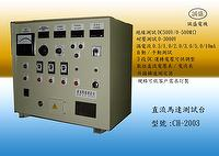 DC Motor Production Test System (Bench)