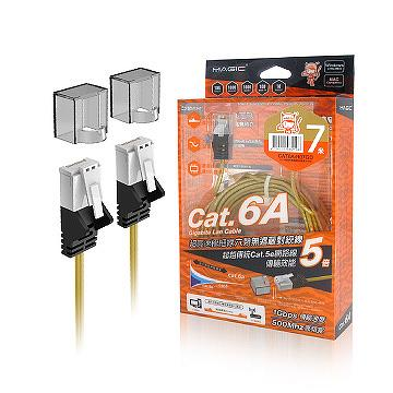 CAT.6A Ultra Slim Cable-Gold-7M
