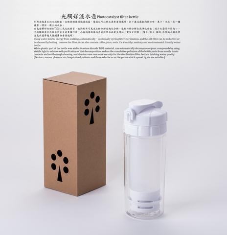 photocatalyst water filter