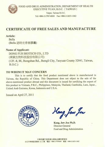 Certificate of free sales and manufacture