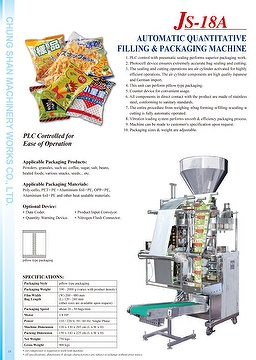 powder, granules and solid packaging machine