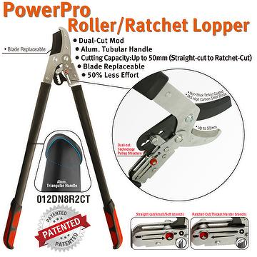 Taiwan Power Pro Ratchet Tree Loppers | GREENLAWN GARDEN