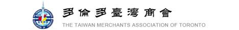 The Taiwan Merchants Association of Toronto - Canada