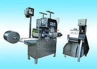 Industrial Automatic Noodle Making Machine