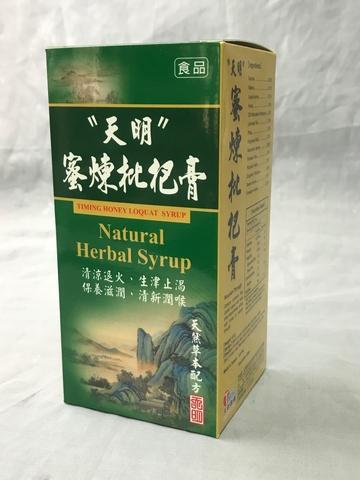 Timing Natural Herbal Syrup