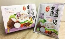 Taro Mushroom Congee,Best health food