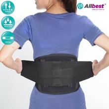 e5eeb159be Adjustable Cushion Lumbar Support Back Brace   Back Support