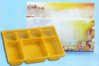 Paper Meal Box-GR-808+7 partitions of golden lunch box GP-871