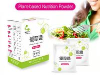Premium Amino Acids, the Nutrition Powder for Vegans and Vegetarians