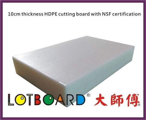 Taiwan 10 cm thickness HDPE cutting board with NSF