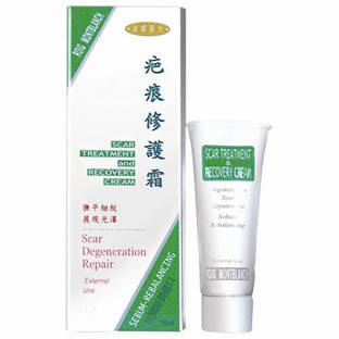 BIOLINE SACR TREATMENT AND RECOVERY CREAM (suitable for all skin type)