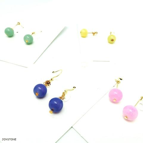 Gold plated Silver Short Dangle Diffuser Candy Earrings