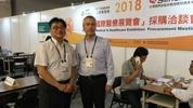 Taiwan Int'l Medical & Healthcare Exhibition Procurement Meetings(台灣國際醫療展覽會採購洽談會)