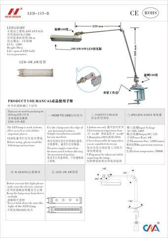 LED-115-B