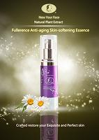 Fullerene Whitening Moisturizing Essence Serum  Skin Care