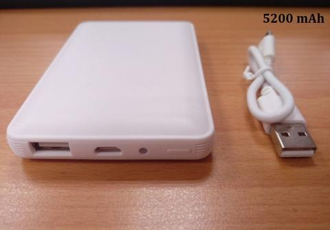 Power banks (5200mAh)