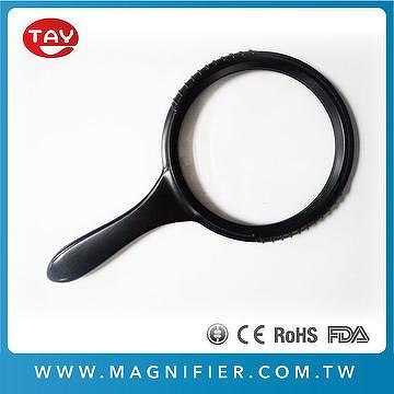#1617 5 inch reading magnifier