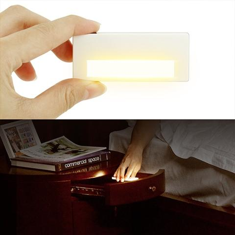 Mini Drawer Light (rechargeable)