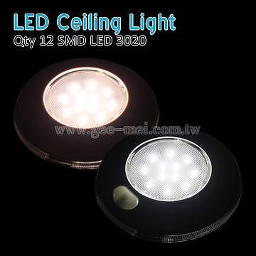 Rv 3 Quot Led Round Light Without Switch Gee Mei Technology