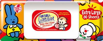Carnation Wet Wipes 80 Sheets With Cap