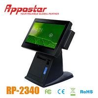 Android POS Front RP2340