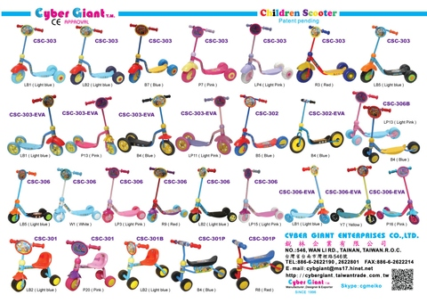 SCOOTER,CHILDREN SCOOTER ,NEW SCOOTER,CHILD SCOOTER, BABY SCOOTER, KICK SCOOTER,MINI SCOOTER,TOY SCOOTER,3 WHEELS SCOOTER, TRI SCOOTER.
