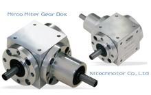 Nitechmotor-Mirco Miter Gear Box