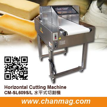 Horizontal Cutting Machine(big)