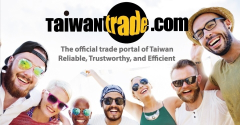 Taiwantrade.com launches <font color='red'>optical</font> industry online exhibition