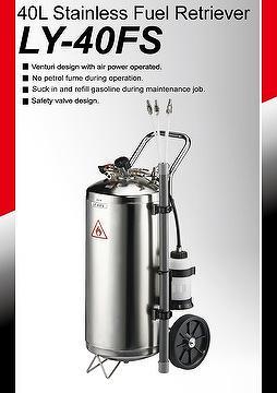 40L Stainless Fuel Retriever