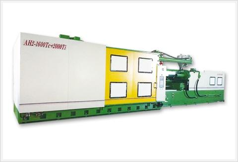 Injection Molding Machine,Hydraulic Clamping,2 Platen Model