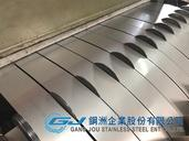 Stainless Steel Slitting
