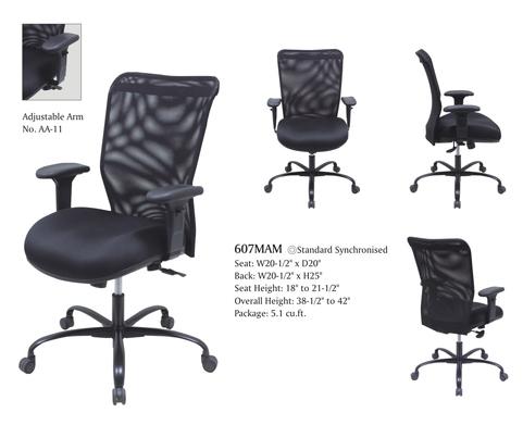 Fabulous Taiwan Office Chair Executive Chair Mesh Chair Theyellowbook Wood Chair Design Ideas Theyellowbookinfo
